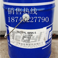 供应原装进口Tectyl 300 G Clear E润滑油