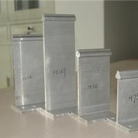 T型码 高强度支座直立锁边 铝镁锰支架