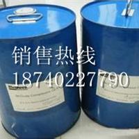供应Tectyl 5015W 5350W  Power68