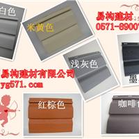 上海外墙pvc挂板pvc扣板哪里买 pvc挂板厂家