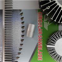 供应ZIGE牌切铝型材铝合金门窗幕墙合金锯片