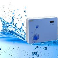 安阳净水器品牌招商,山东亿佳小康,最好的净水器