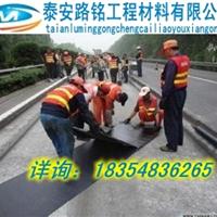防裂贴在旧路改造公路扩建中的应用