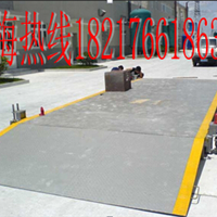 上海静衡称重设备有限公司拓展部