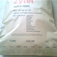 供应PA66 70G33L塑胶原料