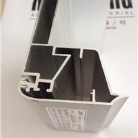 供应拉布灯箱铝型材