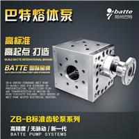 专业加工定制熔体泵 齿轮泵 计量泵~~~~~?