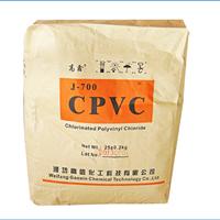 供应管材、压延薄板CPVC塑胶原料