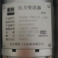供应E H压力变送器PMC133价格