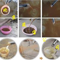 供应水暖锅炉除垢剂