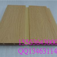 150生态木装饰板价格|150生态木双面板厂家