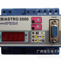 智能天文时钟控制器URBIASTRO 2000
