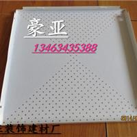 供应【铝扣板】参数规格  方形铝板厂家