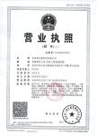 北京彩艺美科贸有限公司