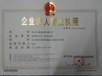 深圳市大建业建材有限公司
