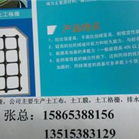 泰安嘉谊工程材料有限公司