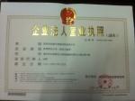 深圳市鸿诚兴海绵材料包装有限公司
