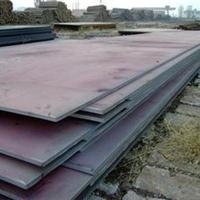 Q345D钢板!!Q345E钢板!!20#钢板价格