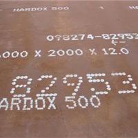 供应20Cr钢板!!40Cr钢板!Q345D钢板加工