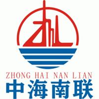 珠海市中海南联化工有限公司