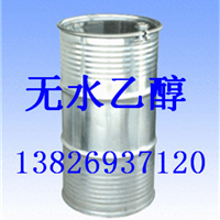 无水乙醇价格分类 异丙醇最好品牌 工业酒精
