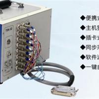 供应ICT、FCT治具应力测试分析TSK-32-24C