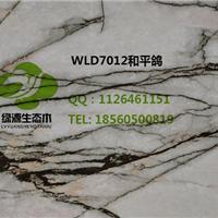 供应UV高光仿大理石纹酒店等场所装饰板
