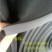 供应广东橡塑保温板广东橡塑管广东橡塑
