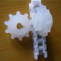 供应塑料链条规格
