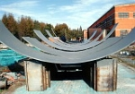 北京中科泰联新材料技术研究所