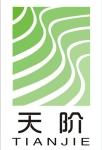 广州天阶建材有限公司销售部