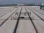 供应山东防火防水钢骨架轻型板集团化厂家