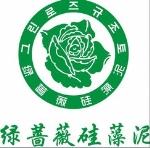 威海绿蔷薇新材料有限公司