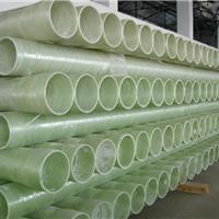 玻璃钢管道玻璃钢弯头玻璃钢储罐大量供应