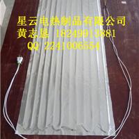 保温升温恒温加温设备铝箔发热片铝箔电热片