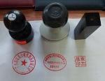 广西都安星云电热制品有限公司