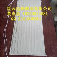 供应电热发热加热铝箔电热片铝箔电热片
