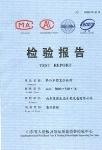 检验合格证书