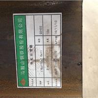Q345D热轧H型钢,Q345E热轧H型钢