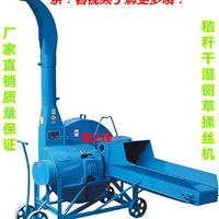 云南铡草揉丝机一体机 云南揉丝机生产厂家