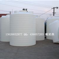 供应北京塑料加药箱-10吨,5吨,3吨,2吨