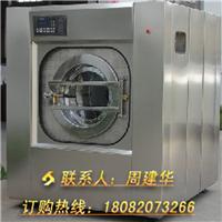 供应新疆哈密和田100KG大型工业洗衣机