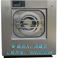 供应河池来宾崇左100KG大型工业洗衣机