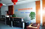 深圳弘扬净水设备有限公司