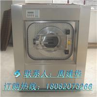 供应濮阳50公斤全自动变频式洗脱机安装指南