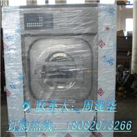 供应金川县50公斤变频式全自动洗脱机
