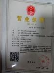 西安文博仪器仪表有限公司