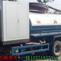供应苏州常熟练塘镇化粪池的定期清理
