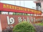 浙江铁保力金属制造有限公司