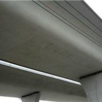 混凝土平色型保护剂/防腐抗渗保护剂